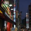 船橋の誘惑 その2 @大好きな街 船橋(千葉県)
