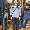 桃太郎ジーンズの銅丹G014-MBを穿いて四か月☆『剛志のジーンズ色落ち物語2017』と新しい自分に出会う物語。