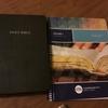 Community Bible Studyに通い始めた