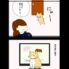 ねこまんがシリーズ1〜猫を飼うということ〜