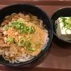 【これはおすすめ!すき家の低糖質】こんにゃく麺を使った「ロカボ牛麺」は美味しくて食べ応えもあって糖質量はたった22.0g!