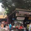 台北で朝からビールが飲める廟(大稻埕慈聖宮)