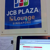 JCB Plaza Lounge SINGAPORE