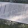 万葉歌碑を訪ねて(その492)―奈良市神功4丁目 万葉の小径(28)―万葉集 巻十 二三一五