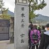 【島巡り旅行記】宮島(厳島)+広島観光