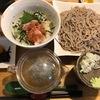 北海道・函館市で、オシャレなお店で、一味違うそばを食べたいなら「そばと酒 三貞」!!~創業60年以上の老舗そば屋がリニューアルオープン!雰囲気や味は最高過ぎた!!~
