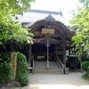 【女一人歩き遍路】第7回目2日目 46番 浄瑠璃寺~47番 八坂寺