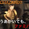 初参加!『東京ゲームショウ2016』【感想】