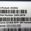 HP ProCurve 10-GbE SFP+ SR Transceiver