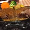 Steak or Hamburg