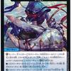 【唸る鉄腕ギリガザミ】ジワジワ評価のあがる防御クリーチャー!