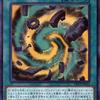 【遊戯王 値下がり】《古代の機械融合》2000円⇒1300円代まで値下がりへ!