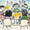 """【31】日本人コミュニティのお付き合い。""""ママ友""""のダンナ様を私は「先生」と呼ぶべきなのか問題"""
