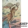 イチオシのプログレッシヴ・ロックバンド、 Yuka & Chronoshipの新作がついに発売!!