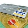 やっとクレジットカードで納税が出来るようになるらしい