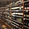 ワインの種類が豊富な『Villa Market(ヴィラマーケット)♡』