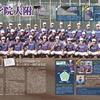 【高校硬式野球部】『月刊高校野球CHARGE』に掲載されました。