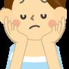 PMS・月経前症候群に優しい効き目・ハーブで緩和する「ムーンライト」