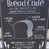 鎌倉〜横須賀ツーリング