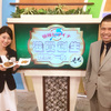 びわ湖放送『滋賀創生ゼミナール』に鮒味店主の大川吉洋が出演します