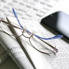 ブログ開設1か月.アクセス(PV)数・実践したことなどを報告.
