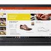 レノボ  第7世代 Intel Coreを搭載した14.0型ノートPC「ThinkPad T470s」を発表 スペックまとめ