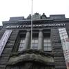 現代アートが面白いオスロ現代美術館の作品紹介と見どころ-オスロ現代美術館 ノルウェー オスロ