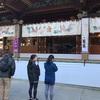 1/23(木) 榮太樓 さくさく 玄米 和み煎 ほうじ茶 ~ 湯島天神