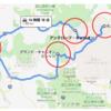 2019/3-4 アメリカ西部の旅 参考情報