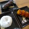 お菓子処 はやかわさんでお団子と豆大福を買う(沼津市)
