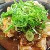鶏と玉子の味噌煮込み鍋膳