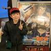 日曜日の今日は、九龍が妻と共に立川シネマシティへ行って、コナンの映画を観てきました。