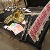 この春は楽器に挑戦しよう!管楽器体験会を開催します!!