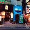 エモクルスコップ1stワンマン「トモダチ百にん」(2/3)~255~