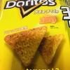 最高のおつまみ!フリトレー『ドリトス ナチョ・チーズ』を食べてみた!