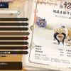 集会所★7「地底を駆ける角竜」〜 MHRise #041