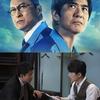 ★「第44回日本アカデミー賞」の優秀賞発表。最優秀賞は3月19日。