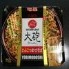 大砲ラーメン(カップ麺)
