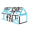 4社の中小工務店が、住まいをつくり、町なみをつくる。