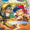 ファミリースタジアム '88のゲームと攻略本 プレミアソフトランキング