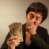 ミスキャンの賞金をワイの時給で換算すると1,121時間という事実(;・∀・)