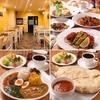 【オススメ5店】東大阪市・八尾市・平野・大東市(大阪)にあるエスニック料理が人気のお店