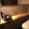 水戸市S邸の手洗いボウル