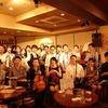昨日は《Kyoto Composers Jazz Orchestra plays Django Reinhardt》でした♪