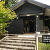 那須「SHOZO CAFE(ショウゾウカフェ)」~珈琲好きが集まる山の高原カフェ~