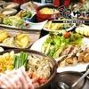【オススメ5店】高岡(富山)にある創作料理が人気のお店