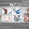 【SM S9最高レート2026 最終レート17××】分身バトン+オニゴーリ【日記】