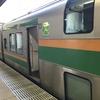 GW旅行:1泊2日で宇都宮&日光に行って来ました。 ※時間に余裕があれば、在来線グリーン車がオススメ!!