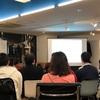 「Startup Base U18 2019春」の最終発表を覗いてきました!
