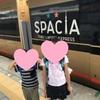 子連れで鬼怒川温泉!あさやでの宿泊は快適・最高でした!おさるの山観光も。